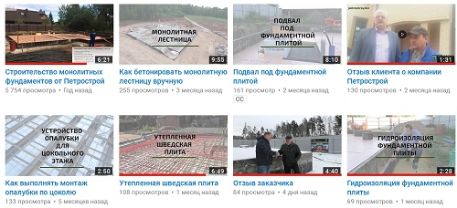 petrostroy-kanal-youtube